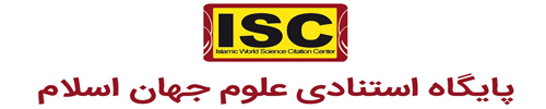 Islamic World Science Citation Database